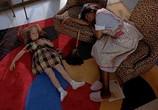 Фильм Коррина, Коррина / Corrina, Corrina (1994) - cцена 3