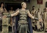 Сериал Римская империя: Власть крови / Roman Empire: Reign of Blood (2016) - cцена 4