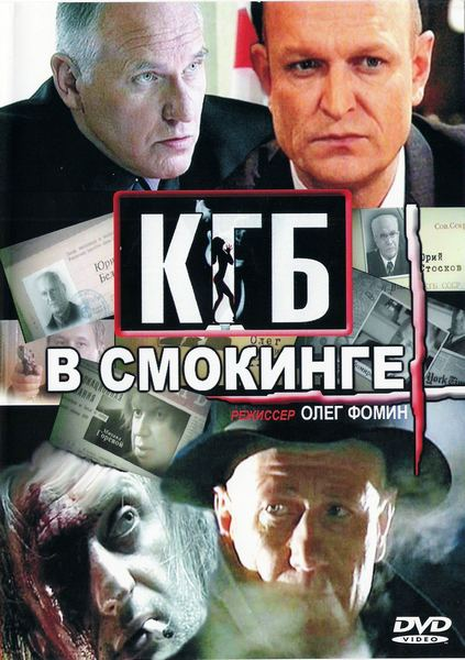 Катя Военная история (2009-2010) 1-2 сезоны все серии онлайн