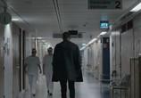 Сериал Сорйонен / Sorjonen (2016) - cцена 4