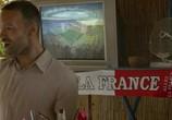 Сцена из фильма Француз / Un Français (2015) Француз сцена 18