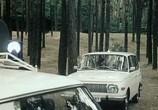 Сцена из фильма Доказательств убийства нет / Für Mord kein Beweis (1979) Доказательств убийства нет сцена 5