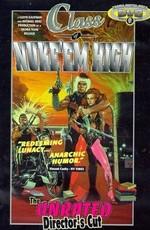 Атомная школа / Class of Nuke 'Em High (1986)