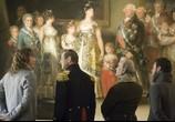 Фильм Призраки Гойи / Goya's Ghosts (2007) - cцена 4