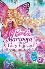 Барби: Марипоса и Принцесса-фея / Barbie: Mariposa & The Fairy Princess (2013)