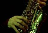 Сцена из фильма Billy's Band - Осенний Алкоджаз (2009) Billy's Band - Осенний Алкоджаз сцена 6