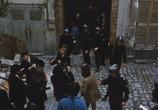 Фильм Темрок / Themroc (1973) - cцена 7