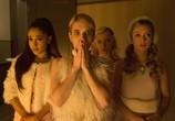 Сцена из фильма Королевы крика / Scream Queens (2015)