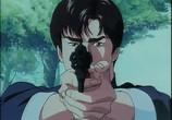 Мультфильм Плачущий убийца / Crying Freeman (1988) - cцена 4