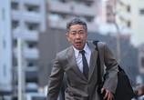 Фильм Инуясики / Inuyashiki (2018) - cцена 6