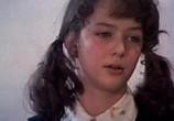 Сцена из фильма Потрясающий Берендеев (1976) Потрясающий Берендеев сцена 2