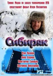 Сборник программ portable v. 11. 06 (2017) pc by sibiryak скачать.