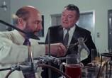 Фильм Рассказы, свидетели безумия / Tales That Witness Madness (1973) - cцена 3