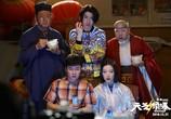 Фильм Воздухопокалипсис / Tian qi yu bao (2018) - cцена 2