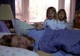 Сцена из фильма Прячься, бабушка, мы едем! / To Grandmother's House We Go (1992) Прячься, бабушка, мы едем! сцена 1