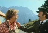 Сцена из фильма Трое в кожаных штанах в Сан-Тропе / Drei Lederhosen in St. Tropez (1980)