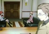 Мультфильм Персона 3 / Persona 3 the Movie (2013) - cцена 6