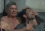 Фильм Коза Ностра / The Valachi Papers (1972) - cцена 1