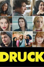 СТЫД: Германия / Druck (2018)