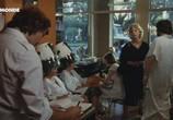 Сцена из фильма Любовь под вопросом / L' Amour en question (1978) Любовь под вопросом сцена 8