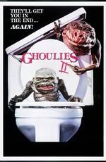 Гоблины 2 / Ghoulies 2 (1988)