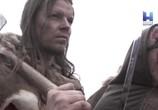 ТВ Могилы викингов / Viking Dead (2018) - cцена 6