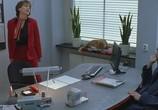 Сцена из фильма Леди-кошка / Minoes (2001)