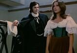 Фильм Полнолуние девственниц / Il plenilunio delle vergini (1973) - cцена 1