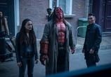 Сцена из фильма Хеллбой / Hellboy (2019)