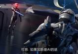 Мультфильм Нано Ядро / Nano Core (2014) - cцена 2