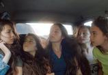 Сцена из фильма Мустанг / Mustang (2015)