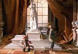 Мультфильм Кот в сапогах (1996) - cцена 4