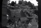 Сцена из фильма Ворон / Le corbeau (1943) Ворон сцена 21