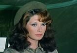Сцена из фильма Медсестра на военном обходе / La soldatessa alla visita militare (1977) Медсестра на военном обходе сцена 9
