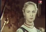 Сцена из фильма Красные листья (1958)