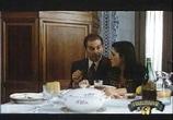 Сцена из фильма Девичье тело / Il corpo della ragassa (1979)