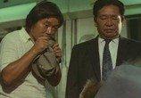 Фильм Крепость на песке / Suna no Utsuwa (1974) - cцена 1