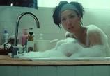 Сцена из фильма Слепой детектив / Man Tam (2013) Слепой детектив сцена 2