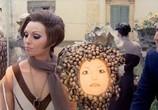 Сцена из фильма Шах королеве / Scacco alla regina (1969) Шах королеве сцена 12