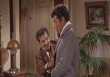 Сцена из фильма Четверо из Техаса / 4 for Texas (1963) Четверо из Техаса сцена 2