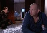Сцена из фильма Билет в гарем (2006) Билет в гарем сцена 3