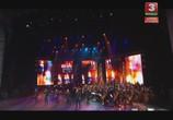 Сцена из фильма Авторский концерт Валерия Головко - Победа (2015) Авторский концерт Валерия Головко - Победа сцена 10