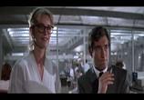 Сцена из фильма Джеймс Бонд - 007 : Искры из глаз / The Living Daylights (1987) Джеймс Бонд - 007 : Искры из глаз сцена 5