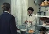 Сцена из фильма Соло для слона с оркестром (1976) Соло для слона с оркестром сцена 1