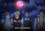 Мультфильм Аватар короля / Quan Zhi Gao Shou (2017) - cцена 1