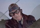 Сцена из фильма Трибунал Билли Митчелла / The Court-Martial of Billy Mitchell (1955) Трибунал Билли Митчелла сцена 4