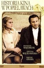 История кино в Попелявах
