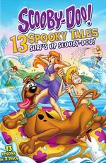 Скуби-Ду! и пляжное чудище / Scooby Doo and the Beach Beastie (2015)