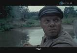 Сцена из фильма Лето волков (2011) Капли крови на цветущем вереске сцена 17