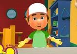 Мультфильм Умелец Мэнни / Handy Manny (2010) - cцена 5